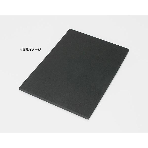 キタコ(KITACO) スポンジシート(EPDM) E-4088(軟)/240×330mm/10mm厚/1ヶ 0900-996-10003 terranet