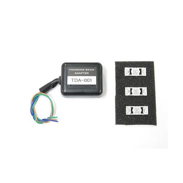 プロテック LB-OP08 Hiビームインジケーターアダプター TDA-001(12V車用) 15207|terranet