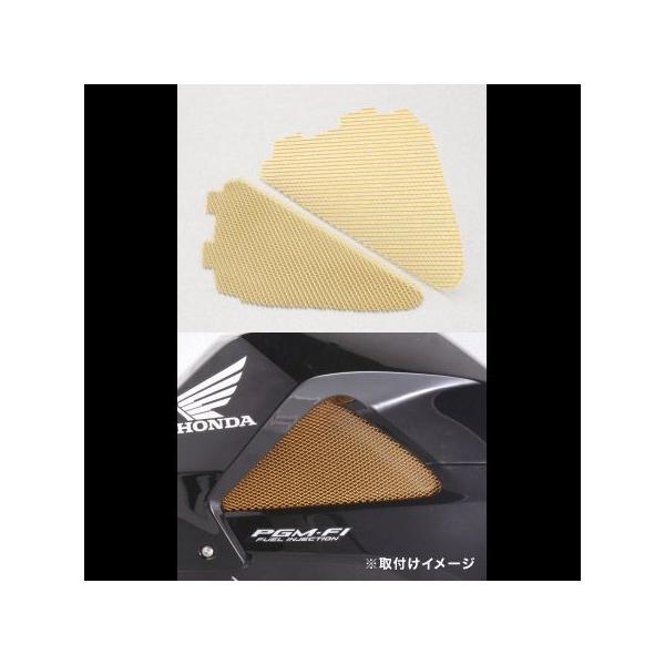 キタコ(KITACO) GROM(グロム)用 シュラウドメッシュシート(ゴールド) 644-1432010|terranet