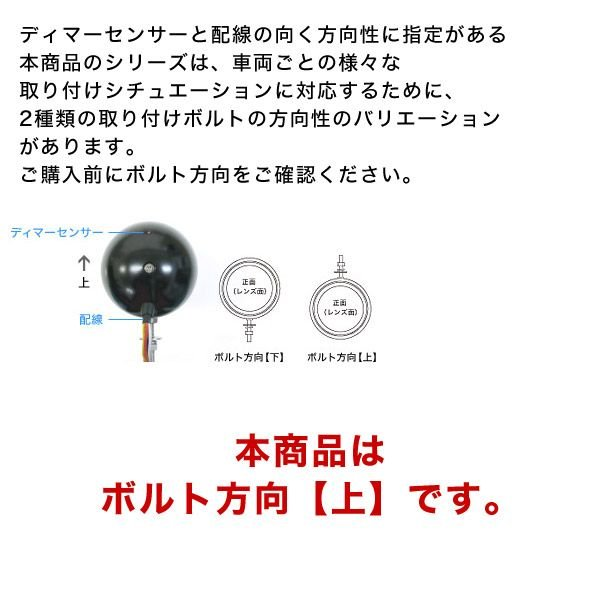 プロテック 自動車用LEDフォグライト FLH-533 (REVセンサー無し 左右1set) ボルト方向【上】 68533-U terranet 02