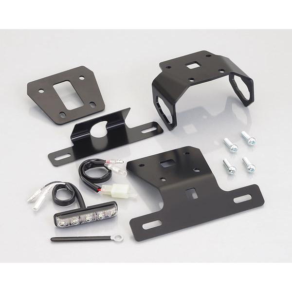 キタコ(KITACO) Z125 PRO用 フェンダーレスKIT 691-4030000|terranet