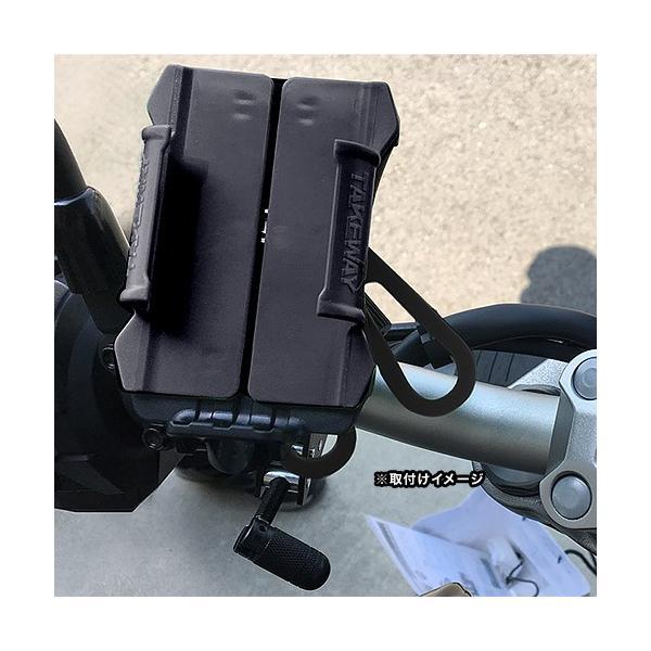 コルハート LeFH-e & TAKEWAY エフロック ユニバーサルベストクランプ(スマートフォン&アクションカメラクランプセット) 850000 terranet 07