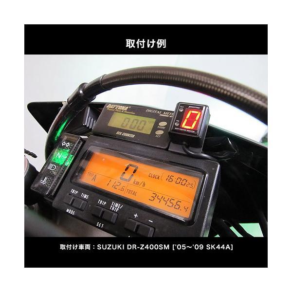 即納 プロテック SPI-110 バイク用 シフトポジションインジケーター(シフトインジケーター) 11014 ※汎用タイプ terranet 03