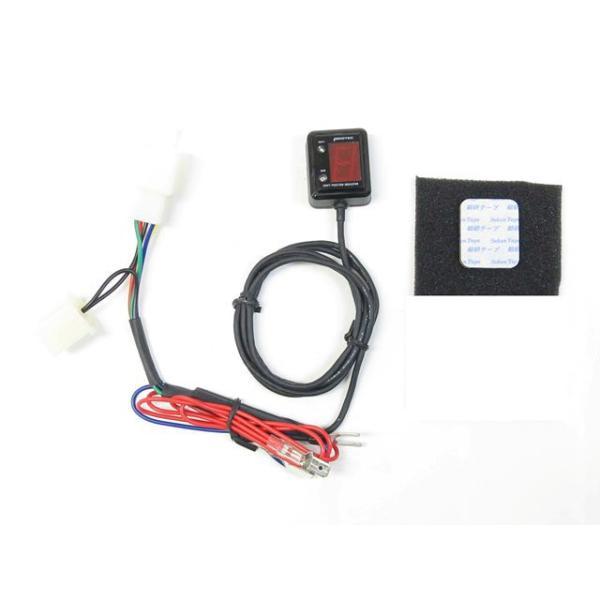 プロテック SPI-110CUB スーパーカブ / クロスカブ['12〜]専用 シフトポジションインジケーター(シフトインジケーター) シフトセンサー感応式 11392|terranet