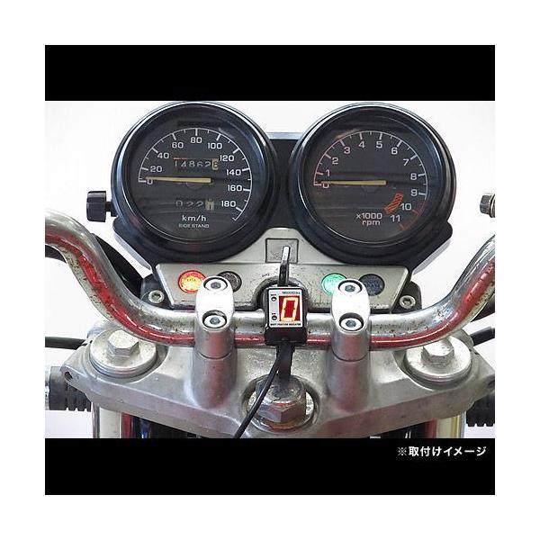 即納 プロテック SPI-H04 CB750(ワイヤー式スピードメーター車)[RC42 '92〜'03]専用 シフトポジションインジケーター(シフトインジケーター) 11064|terranet|03