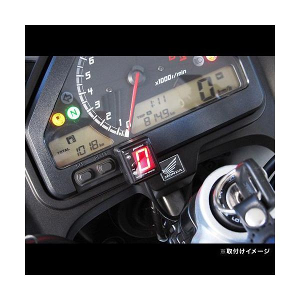 即納 プロテック SPI-H31 VTR-F[MC33 '13〜]専用 シフトポジションインジケーター(シフトインジケーター) 11340 terranet 02