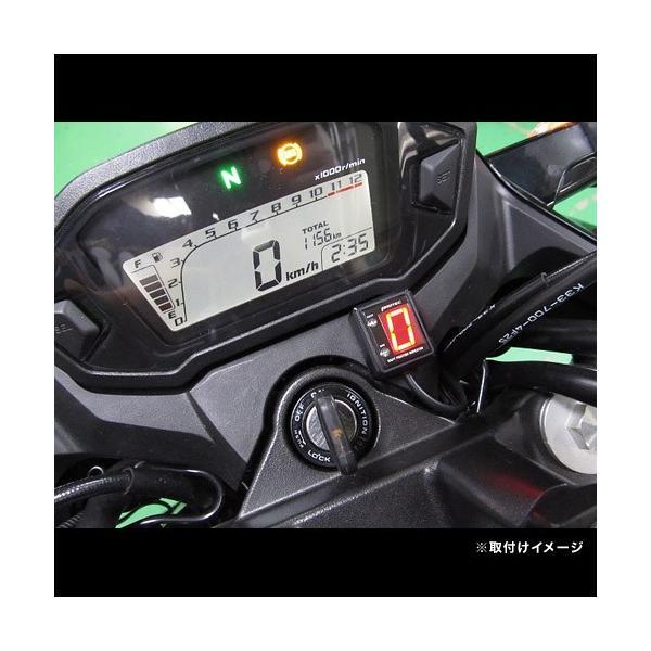 即納 プロテック SPI-H35 CB250F/ABS[MC43 '14〜]専用 シフトポジションインジケーター(シフトインジケーター) 11367|terranet|02