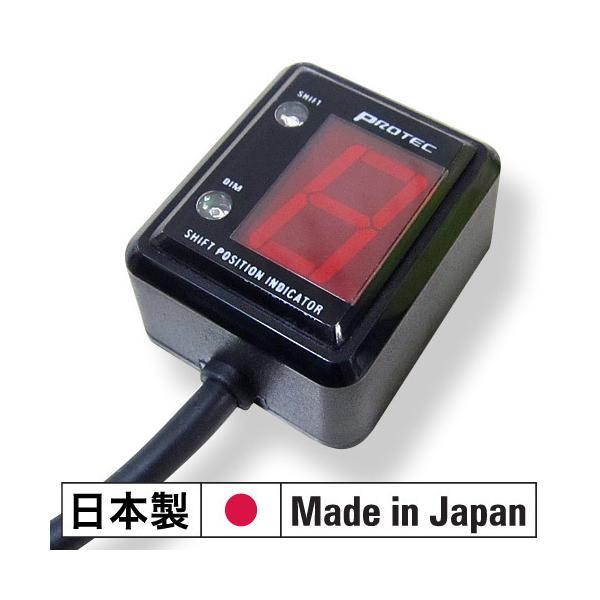 即納 プロテック SPI-K60 Z1000 [ZRT-00A '03〜'06]専用 シフトポジションインジケーター(シフトインジケーター) 11311|terranet