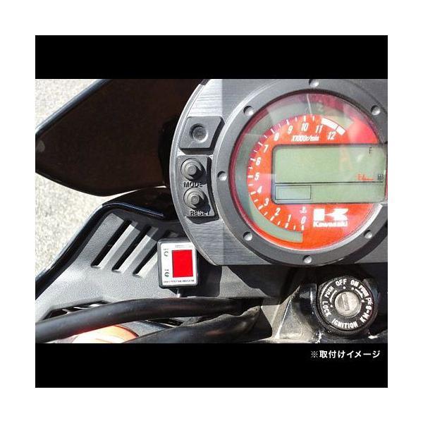 即納 プロテック SPI-K60 Z1000 [ZRT-00A '03〜'06]専用 シフトポジションインジケーター(シフトインジケーター) 11311|terranet|02