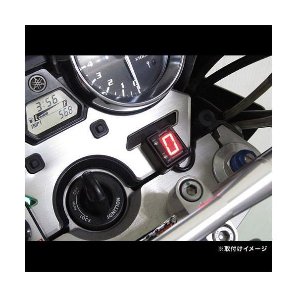即納 プロテック SPI-Y35 XJR1300[RP17J '07〜]専用 シフトポジションインジケーター(シフトインジケーター) 11357|terranet|02