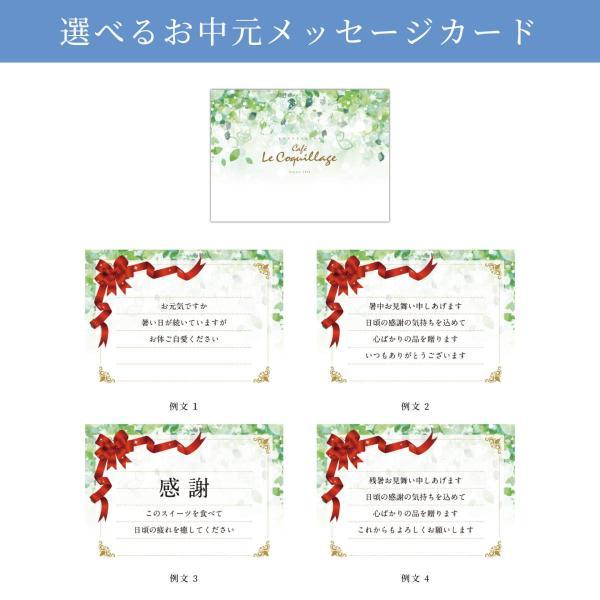 お中元 プレゼント ギフト 2019 チョコレート チョコ 高級 濃厚 テリーヌドゥショコラ 4個セット|terrine-de-chocolat|14