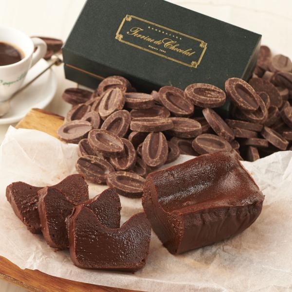 お中元 プレゼント ギフト 2019 チョコレート チョコ 高級 濃厚 テリーヌドゥショコラ 4個セット|terrine-de-chocolat|04