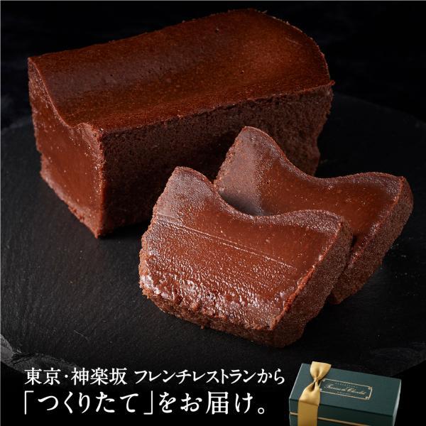 出産内祝い テリーヌ ドゥ ショコラケーキ お返し スイーツ 送料無料 高級 ギフト おしゃれ 取り寄せ|terrine-de-chocolat