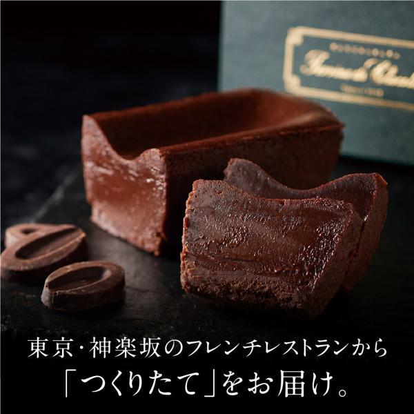 テリーヌドゥショコラ母の日チョコ2021ガトーショコラチョコレートケーキチョコレートケーキお取り寄せスイーツ高級ギフト人気