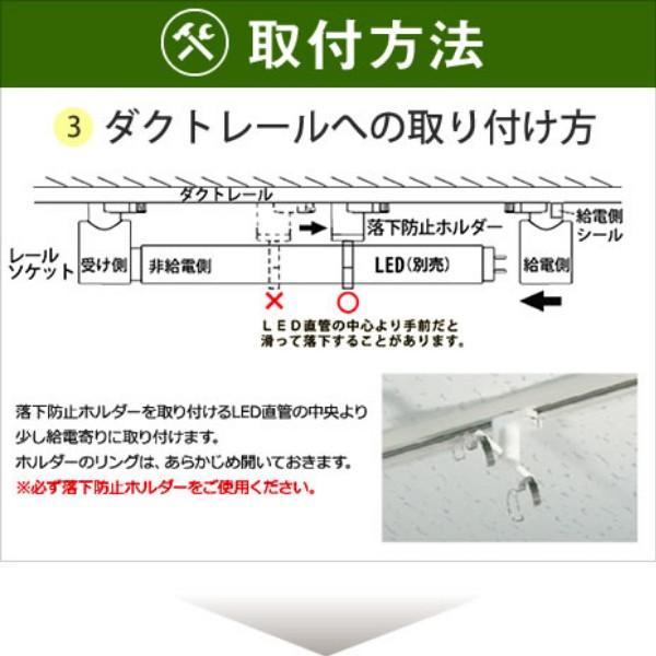 KRS-1A-WH-SET-N カメダレールソケットS 昼白色LEDランプセット  配線ダクト用LEDベースライト1灯タイプ  あすつく カメダデンキ terukuni 05