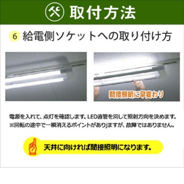 KRS-1A-WH-SET-N カメダレールソケットS 昼白色LEDランプセット  配線ダクト用LEDベースライト1灯タイプ  あすつく カメダデンキ terukuni 08