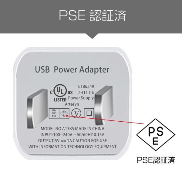 iPhone 純正 アダプター USB/AC アダプター Apple公式認証済 Foxconn製 純正充電器 コンセント 5W 充電アダプター PSE認証済|teruyukimall|02