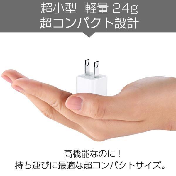 iPhone 純正 アダプター USB/AC アダプター Apple公式認証済 Foxconn製 純正充電器 コンセント 5W 充電アダプター PSE認証済|teruyukimall|12