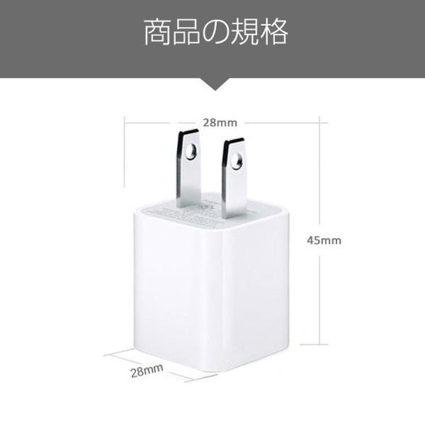 iPhone 純正 アダプター USB/AC アダプター Apple公式認証済 Foxconn製 純正充電器 コンセント 5W 充電アダプター PSE認証済|teruyukimall|14