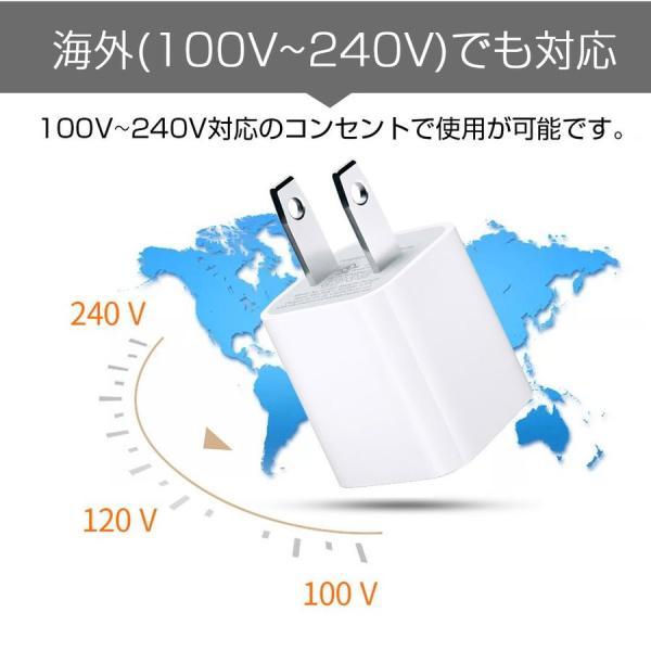 iPhone 純正 アダプター USB/AC アダプター Apple公式認証済 Foxconn製 純正充電器 コンセント 5W 充電アダプター PSE認証済|teruyukimall|15