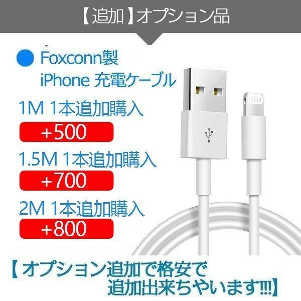 iPhone 純正 アダプター USB/AC アダプター Apple公式認証済 Foxconn製 純正充電器 コンセント 5W 充電アダプター PSE認証済|teruyukimall|19