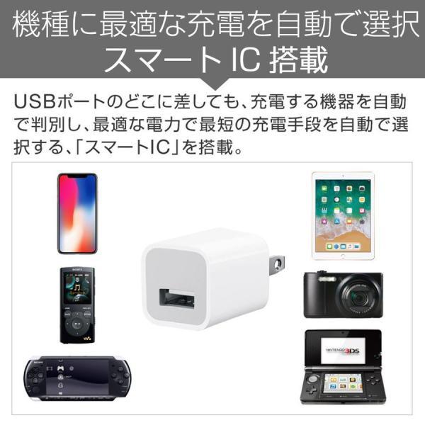 iPhone 純正 アダプター USB/AC アダプター Apple公式認証済 Foxconn製 純正充電器 コンセント 5W 充電アダプター PSE認証済|teruyukimall|04