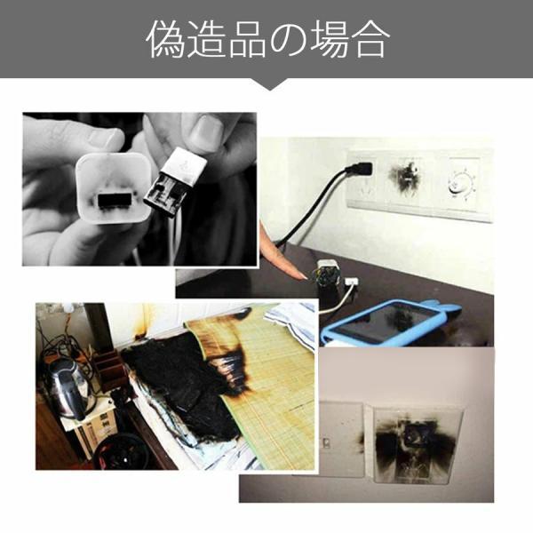 iPhone 純正 アダプター USB/AC アダプター Apple公式認証済 Foxconn製 純正充電器 コンセント 5W 充電アダプター PSE認証済|teruyukimall|07