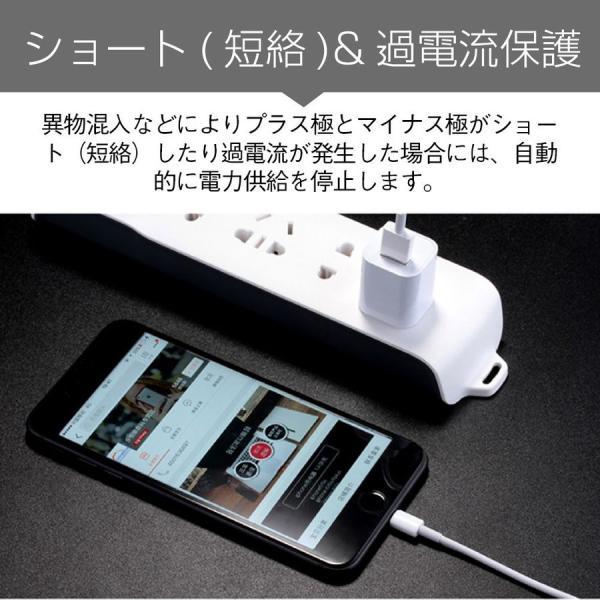 iPhone 純正 アダプター USB/AC アダプター Apple公式認証済 Foxconn製 純正充電器 コンセント 5W 充電アダプター PSE認証済|teruyukimall|08