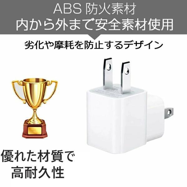 iPhone 純正 アダプター USB/AC アダプター Apple公式認証済 Foxconn製 純正充電器 コンセント 5W 充電アダプター PSE認証済|teruyukimall|09