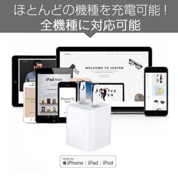 iPhone 純正 アダプター USB/AC アダプター Apple公式認証済 Foxconn製 純正充電器 コンセント 5W 充電アダプター PSE認証済|teruyukimall|10