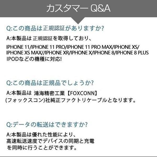 PD急速充電 ケーブル Apple純正 iPhone 充電ケーブル Foxconn製 USB Type C ライトニングケーブル 1m アップル公式MFI認証済 teruyukimall 16