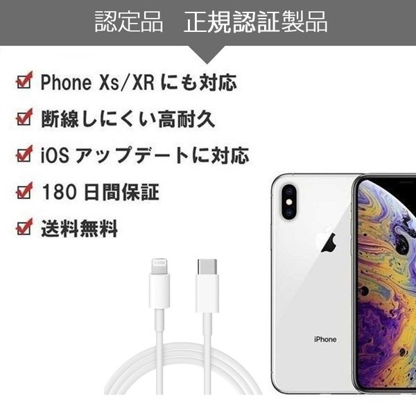 PD急速充電 ケーブル Apple純正 iPhone 充電ケーブル Foxconn製 USB Type C ライトニングケーブル 1m アップル公式MFI認証済 teruyukimall 03