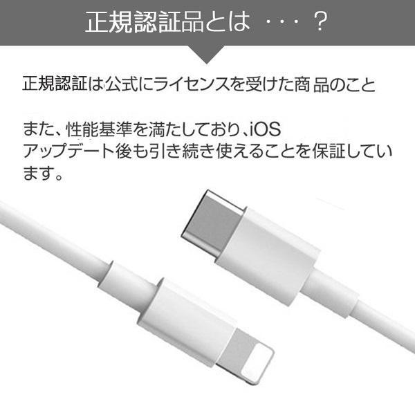 PD急速充電 ケーブル Apple純正 iPhone 充電ケーブル Foxconn製 USB Type C ライトニングケーブル 1m アップル公式MFI認証済 teruyukimall 05