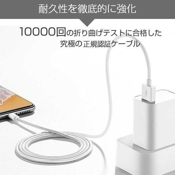 PD急速充電 ケーブル Apple純正 iPhone 充電ケーブル Foxconn製 USB Type C ライトニングケーブル 1m アップル公式MFI認証済 teruyukimall 07