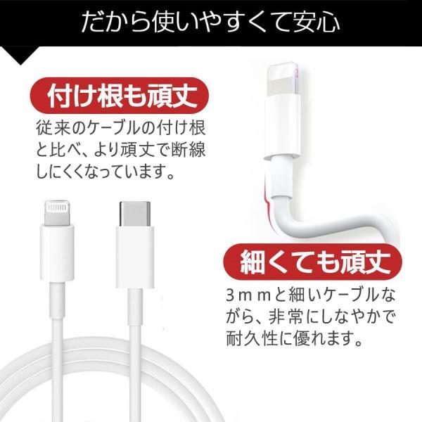 PD急速充電 ケーブル Apple純正 iPhone 充電ケーブル Foxconn製 USB Type C ライトニングケーブル 1m アップル公式MFI認証済 teruyukimall 09