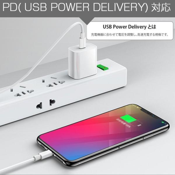 PD急速充電 ケーブル Apple純正 iPhone 充電ケーブル Foxconn製 USB Type C ライトニングケーブル 1m アップル公式MFI認証済 teruyukimall 10