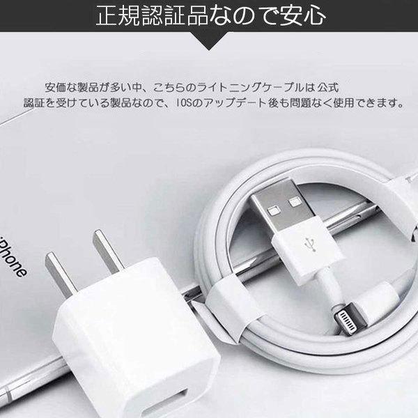 Apple純正ケーブル iPhone 充電ケーブル 0.5m 1m 1.5m 2m 3m アップル公式 MFI認証済 Foxconn製 ライトニングケーブル teruyukimall 04