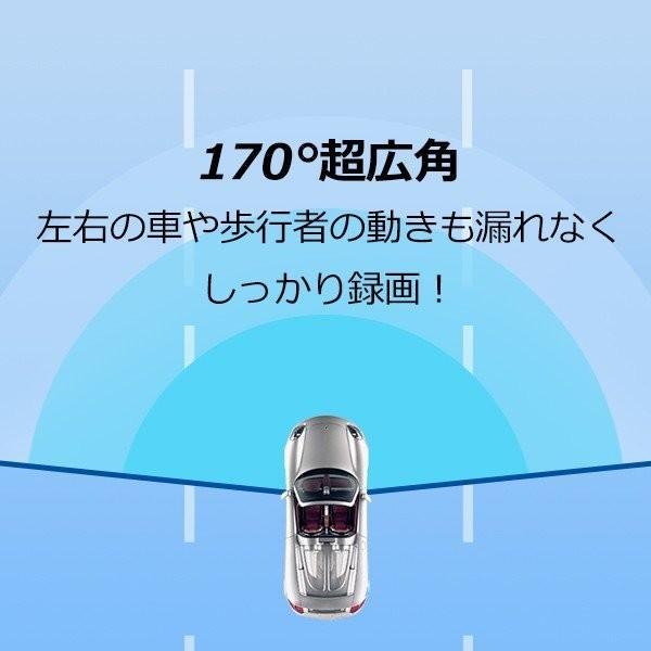 AGM ドライブレコーダー WIFI ドラレコ Gセンサー内蔵 駐車監視 スマホ連動ドラレコ 音声録音 サイクル録画 ループ録画 170度広角 360度 小型軽量|teruyukimall|14