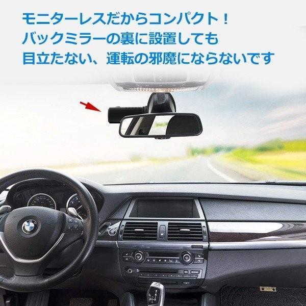 AGM ドライブレコーダー WIFI ドラレコ Gセンサー内蔵 駐車監視 スマホ連動ドラレコ 音声録音 サイクル録画 ループ録画 170度広角 360度 小型軽量|teruyukimall|18