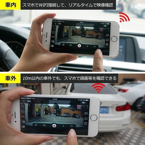 AGM ドライブレコーダー WIFI ドラレコ Gセンサー内蔵 駐車監視 スマホ連動ドラレコ 音声録音 サイクル録画 ループ録画 170度広角 360度 小型軽量|teruyukimall|19