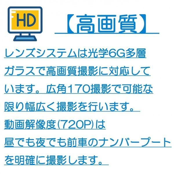 AGM ドライブレコーダー WIFI ドラレコ Gセンサー内蔵 駐車監視 スマホ連動ドラレコ 音声録音 サイクル録画 ループ録画 170度広角 360度 小型軽量|teruyukimall|05