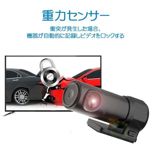 AGM ドライブレコーダー WIFI ドラレコ Gセンサー内蔵 駐車監視 スマホ連動ドラレコ 音声録音 サイクル録画 ループ録画 170度広角 360度 小型軽量|teruyukimall|06