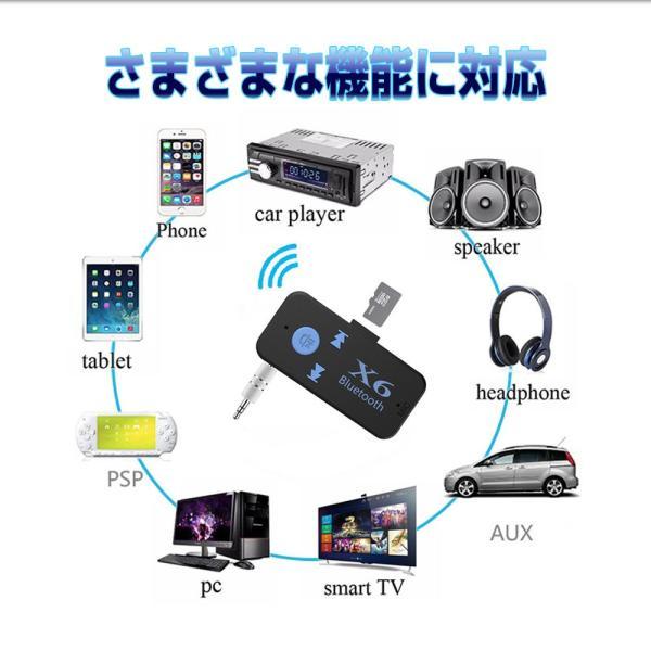 Bluetooth レシーバー 車載 オーディオ 音楽プレーヤー ハンズフリー 通話 3.5mm USB iPhone Android スマートフォン対応 TFカード対応可能|teruyukimall|02