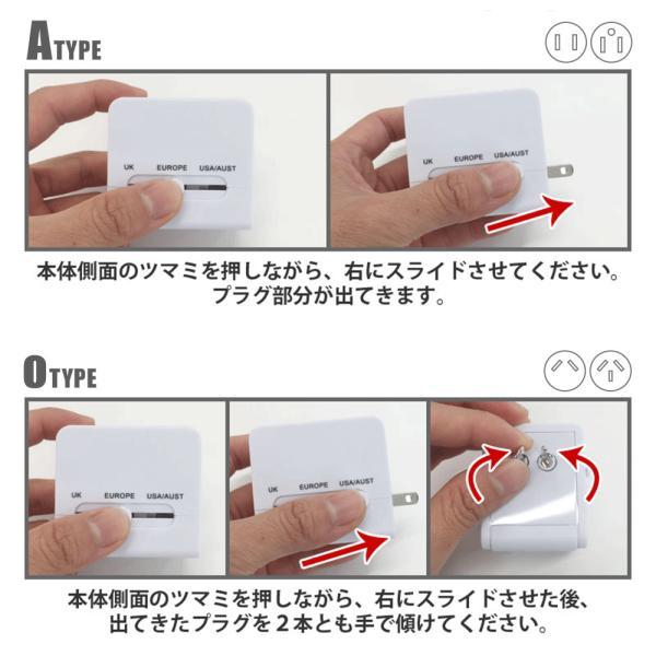 海外 変換プラグ アダプター コンセント USB 2ポート スマホ 充電器 iPhone アイフォン Android タブレット 海外旅行 便利グッズ OAタップ