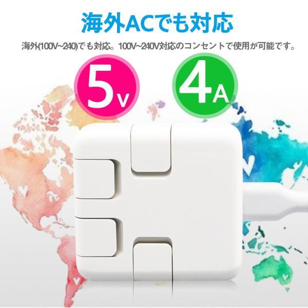 ACアダプター 4ポート収納 急速充電器 チャージャー USB充電器 コンセント 電源タップ 同時充電 アダプター USBアダプタ 海外対応  5V8A|teruyukimall|06
