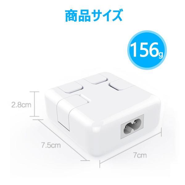 ACアダプター 4ポート収納 急速充電器 チャージャー USB充電器 コンセント 電源タップ 同時充電 アダプター USBアダプタ 海外対応  5V8A|teruyukimall|07