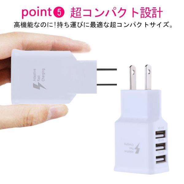 USB充電器 コンセント ACアダプター アンドロイド 3ポート2A 3台同時充電可能 iPhone/iPad/MacBook/Android 各種対応|teruyukimall|06