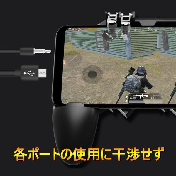 PUBG Mobile 荒野行動 コントローラー ゲームパット 6本指操作可能 押しボタン&グリップの一体式 高感度射撃ボタン|teruyukimall|07