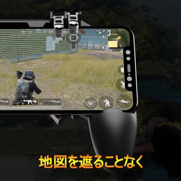 PUBG Mobile 荒野行動 コントローラー ゲームパット 6本指操作可能 押しボタン&グリップの一体式 高感度射撃ボタン|teruyukimall|08
