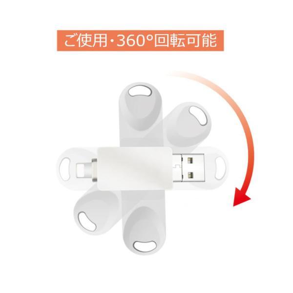 USB3.0メモリ 128GB ライトニング USBメモリ フラッシュメモリ iPad iPod Mac用 スマホ用 USB iPhone iPad USBメモリー 128GB Lightning micro USB対応 人気商品|teruyukimall|04